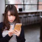 ネット恋愛をすることのメリット3選